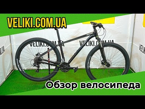 "Обзор велосипеда Cannondale Trail 7 29"" (2020)"