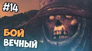 Witcher 2 прохождение на русском - Часть 14