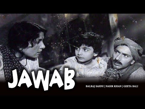 जवाब   Jawab (1955)   B&W Hindi Movie   Balraj Sahni   Nasir Khan   Geeta Bali