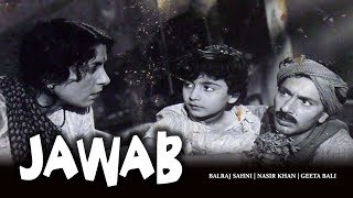 जवाब | Jawab (1955) | B&W Hindi Movie | Balraj Sahni | Nasir Khan | Geeta Bali