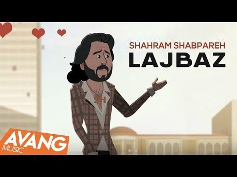 Shahram Shabpareh - Lajbaz (Клипхои Эрони 2018)
