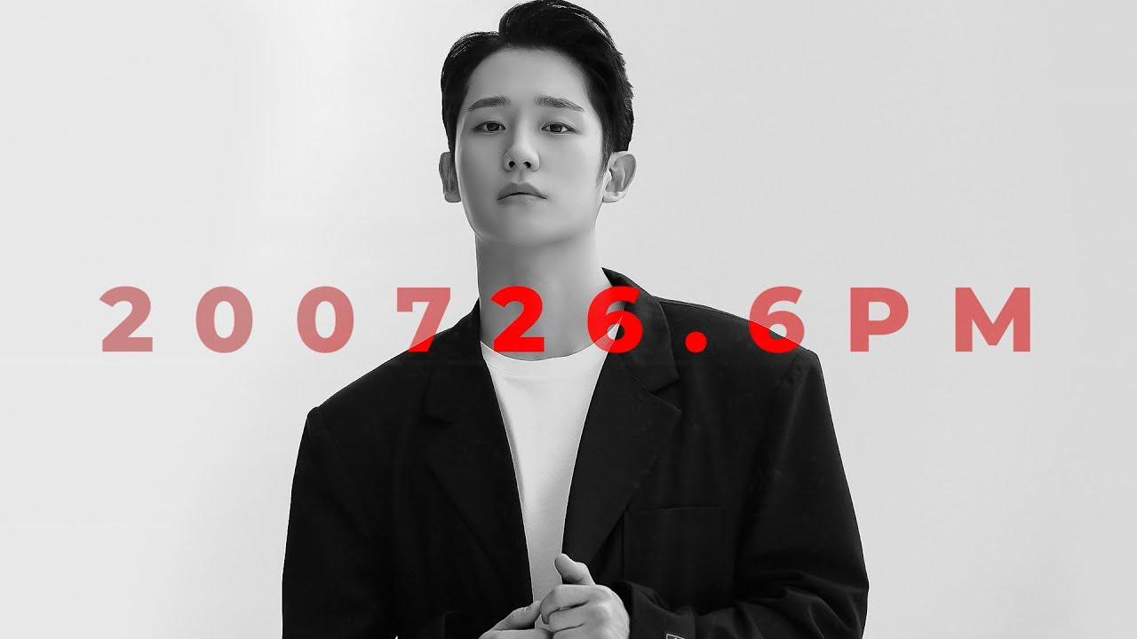 [정해인] 데뷔 7주년 코엑스 전광판 축하 영상 teaser
