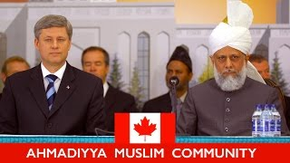 Prime Minister of Canada Stephen Harper opens Toronto's Ahmadiyya Mosque