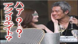 チャンネル登録おねがいします('◇'♪⇒https://goo.gl/ORAFZJ 矢田亜希子...