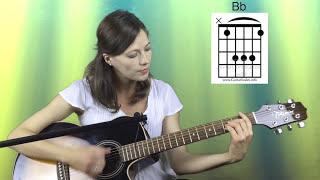 Маме - Кристина Корвин (на гитаре)