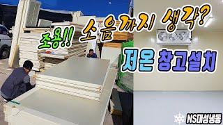 쌔근쌔근~ 서울 방배동…