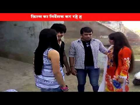 Film (Soch Be Practical) Shooting in Mainpuri - Live Uttar Pradesh