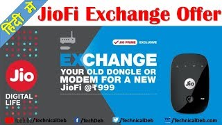 JioFi Exchange Offer