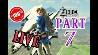 CalvertSheik Plays The Legend of Zelda: Breath of the Wild Part 7 (LIVE) 100%