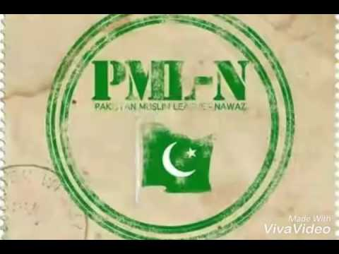 New Song 2016 PML(N)