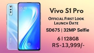 Vivo S1 Pro - 32MP Selfie, SD675, Price & Launch Date in India | Vivo S1 Pro