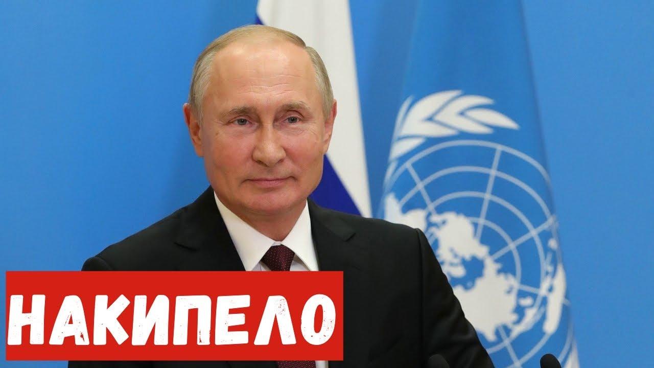 """""""Давайте жить дружно!"""" — Путин 2020 [Дмитрий Потапенко и Майкл Наки]"""