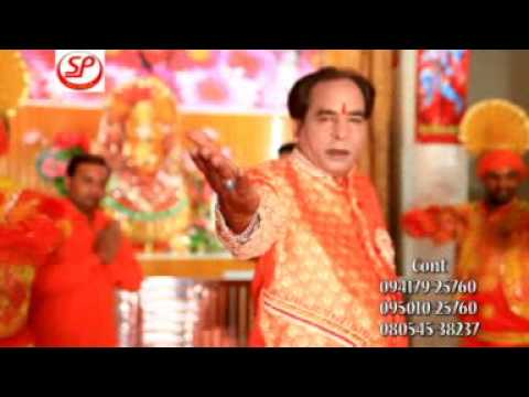 WANGAN CHADHA LAO KUDIO#Letest Bhakti Song#Singar #DARSHAN JOSHILA 2015