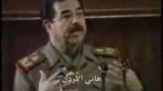 كلمة للرئيس صدام حسين قبل نشوب حرب الخليج بيومين  1991