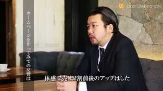 株式会社JAM Restaurant Corporation 代表取締役 飯高晶之様よりフード...