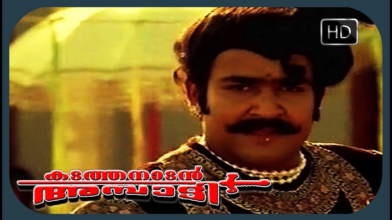 Kadathanadan Ambadi Malayalam Movie Scene Kadathanadan Ambadi Thrilling and Action