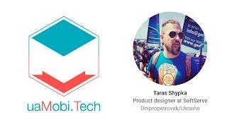 Конференция uaMobiTech 2015 - Доклад: 51% of product designer - Спикер: Тарас Шипка
