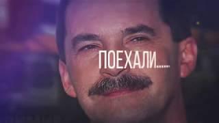 О насущном...Без цензуры...Интервью с Владимиром Виноградовым!Часть 1..18+
