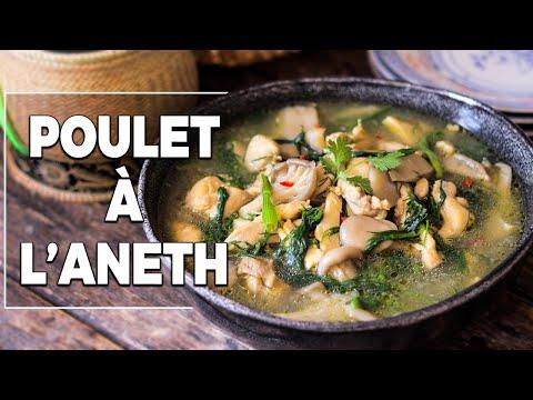 poulet-à-l'aneth---recette-laotienne-facile---le-riz-jaune