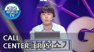 Call Center I 4인4색 [Gag Concert / 2018.08.04]