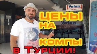 видео Компьютерные сайты и техника (железо)