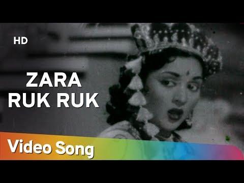 Zara Ruk Ruk Ke | Aasha (1957) | Vyjayantimala | Pran | Kishore Kumar | Lata Mangeshkar Song