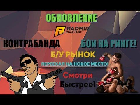 Фильм: Правозащитный Совет Волгограда - YouTube