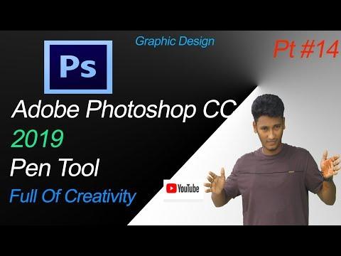 Graphics Design Bangla Tutorial l Pt 14 (Pen Tool) Adobe Photoshop CC Bangla Tutorial thumbnail