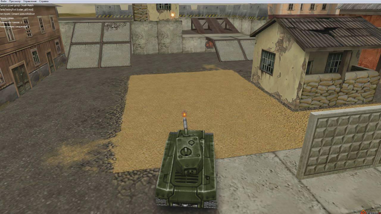 Свой тестовый сервер танки онлайн скачать