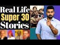 Real Life Super 30 Stories | Real Life Motivation | Hritik Roshan | Praveen Dilliwala