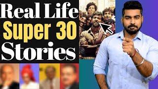 Real Life Super 30 Stories | Real Life Motivation | Hritik Roshan | Praveen Dilliwala