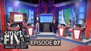 Smart Five - (2020-05-24) | ITN Thumbnail