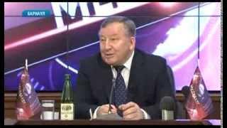 видео О развитии газификации Алтайского края