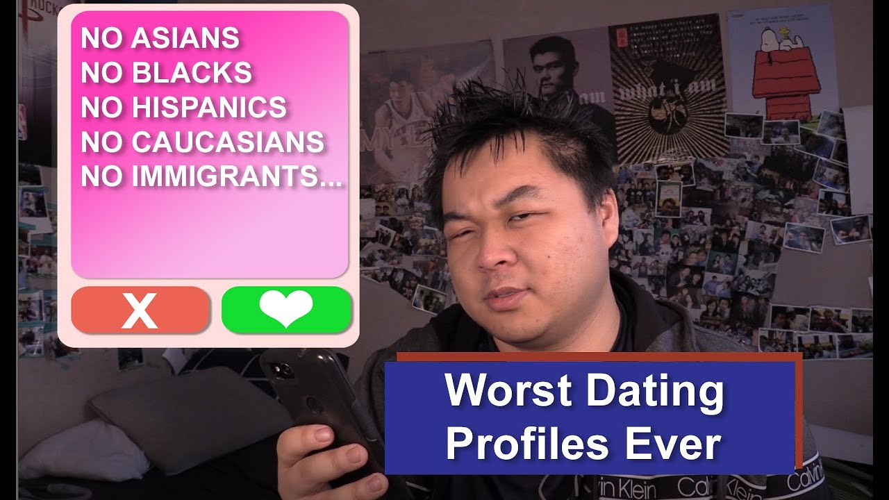 dating profile self summary