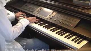 Soniyo (Raaz 2) Piano Cover by Aakash Gandhi