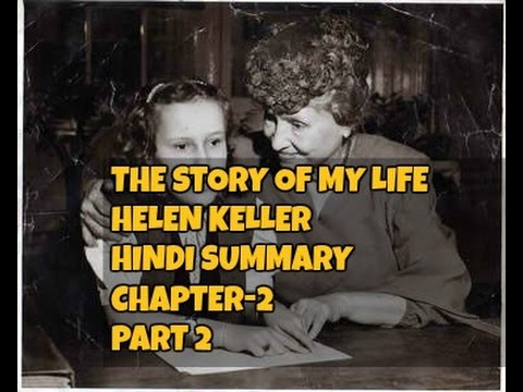 Story my pdf life of the