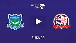 Samtredia vs FC Shukura Kobule. full match