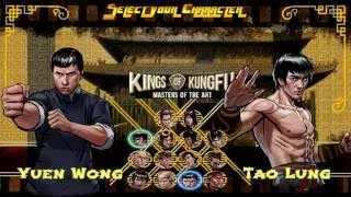 Kings Of Kung Fu (2015) PC Gameplay - Ip Man vs Bruce Lee (wing chun technique)