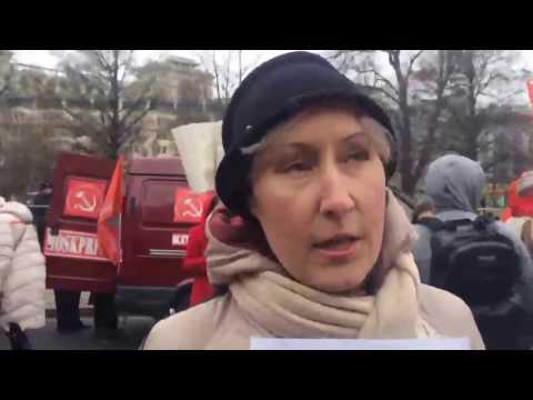 Запись трансляции митинга КПРФ за отставку правительства Медведева на Площади Революции, Москва.