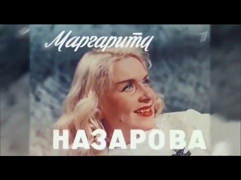 Маргарита Дробязко - Повилас Ванагас Белый коньиз YouTube · Длительность: 4 мин26 с