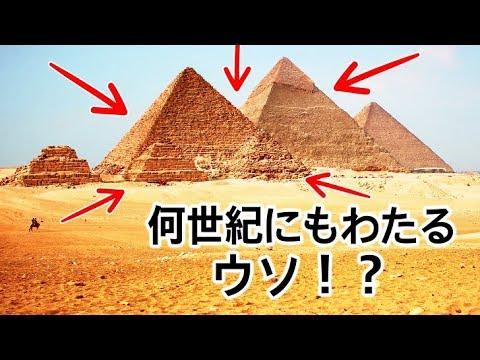 科学者がついに突き止めたピラミッド建設の本当の目的