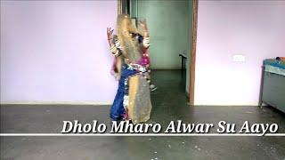 Dholo Mharo Alwar Su Aayo || Rajputi Dance By Poonam Tanwar || Baisa Tanwar