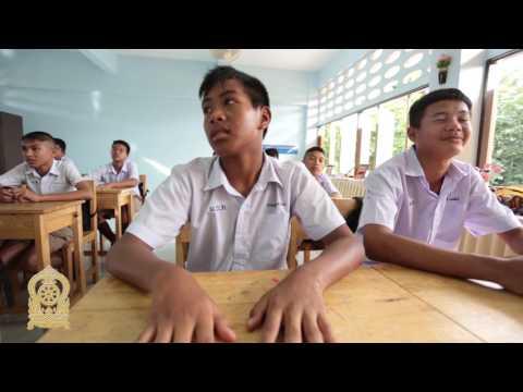 """""""Smart Education 09 : ระบบฐานข้อมูลนักเรียน"""" การจัดทำระบบฐานข้อมูลกลางโดยเชื่อมต่อกับทะเบียนราษฎร์"""