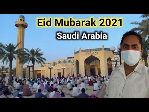 Eid Mubarak 2021 | Eid in Saudi Arabia | Hi Saddam