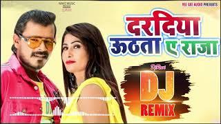#PramodPremiYadav का NEW सुपरहिट #Dj Song - Kamariya Tutata Ae Raja - Bhojpuri Dj Song 2019
