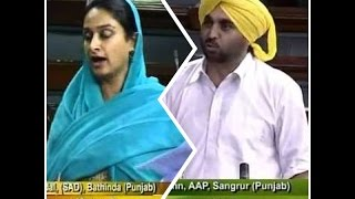 bhagwant mann vs harsimrat kar badal vs speaker lok sabha on moga orbit bus kand