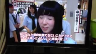 夢は叶うプロジェクト-横須賀ショッパーズ