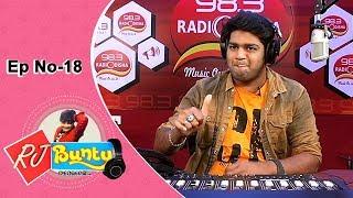 RJ Bunty Phasei Dela Ep 18 | Funny Odia Prank Show | Tarang Music