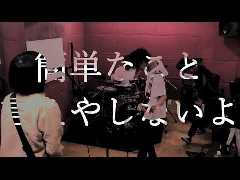 【MV】テリトリアル / CRYAMY
