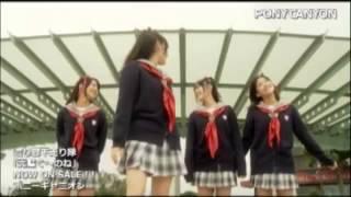 HARUKA JKT48 Soundtrack fairy tail kanpeki guno ne thumbnail